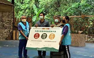 南投林管處攜手部落 推廣丹大生態旅遊品牌