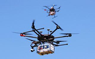 組圖:以色列測試無人機 運送壽司及冰淇淋