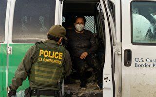 南部边境发现100多非法移民 多为无人陪伴儿童