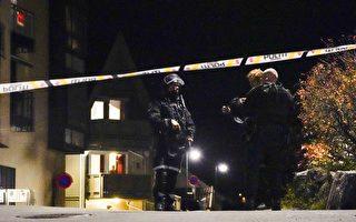 【快訊】挪威男子用弓箭發動襲擊 五人死