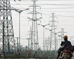大陆电价浮动范围扩大 专家:最终百姓埋单