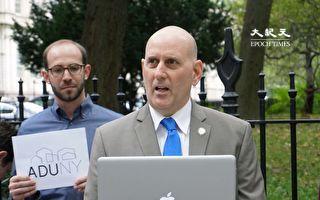 纽约州议会推ADU法案 合法化地下室租赁