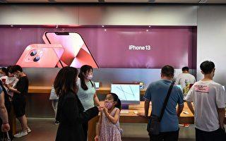 蘋果減少依賴中國供應鏈 「果鏈」企業自危