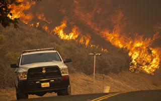 组图:加州野火肆虐 圣芭芭拉进入紧急状态