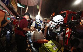 台湾高雄城中城大楼火警 46死41伤