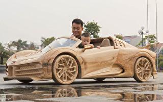 木匠爸爸为儿子打造豪华木制跑车 真的能开