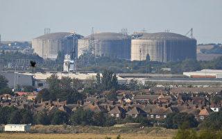 英國商務大臣:今冬能源價格上限不會調整