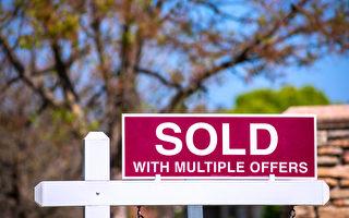 加拿大房价持续快速上涨 涨幅居G7国家最高