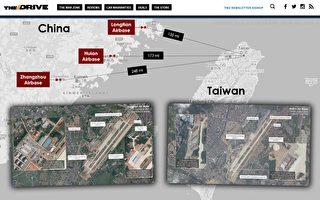 卫星照曝光:中共福建3空军基地加强防御工事