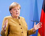陈冲:德国经济政策延续20年