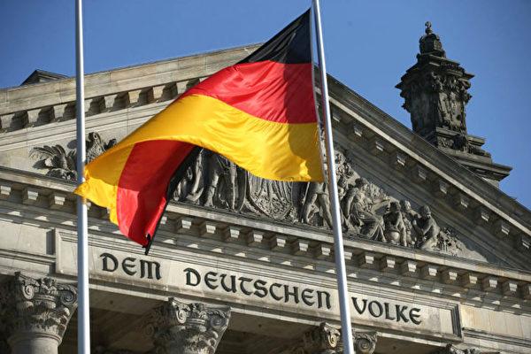 對國家缺乏信任 德國人對未來感到焦慮