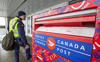 加拿大郵局不要求員工必須打疫苗