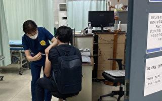 韓政府連推新措施 促境內的外國人接種疫苗