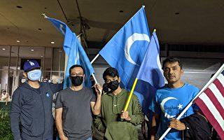 維吾爾人權活動者:中共正給全人類建造地獄