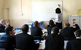 新州出资1.25亿推新战略 10年招3700名教师