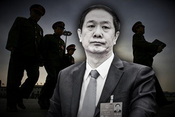 江澤民老家政法頭子王立科被捕 涉政變反習