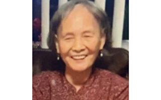 布碌崙羊头湾77岁亚裔老妇失踪