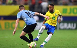 南美世预赛 巴西轻取乌拉圭 阿根廷小胜秘鲁