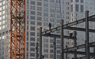 中國樓市面臨5萬億美元清算 恐步恆大之後塵
