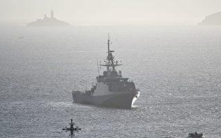 英兩艘艦艇將常駐印太 法偵察艦通過台灣海峽