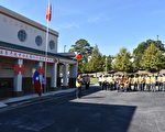 中华民国110年国庆 荣光会举行升旗