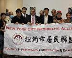 29選區市議員候選人邁克 獲紐約市居民聯盟背書