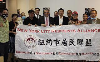 29选区市议员候选人迈克 获纽约市居民联盟背书