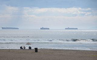 國會議員呼籲立法 禁貨船在橙縣海區停泊