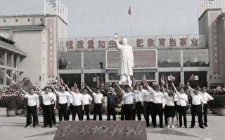 袁斌:中學成立馬克思主義學院的荒唐鬧劇