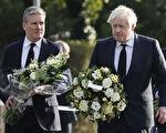 【更新】英議員教堂遇刺身亡 首相前去獻花