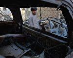 美将补偿在无人机袭击中丧生的阿富汗人亲属