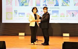 云林国际偶戏节-金掌奖  16日举行颁奖典礼