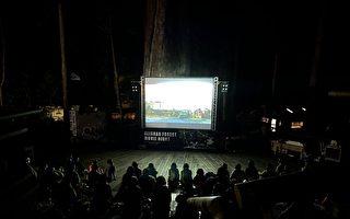 阿里山森林電影院座無虛席 熱鬧上映