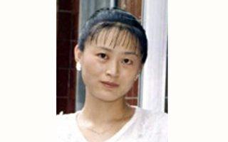 兩陷冤獄 瀋陽法輪功學員郭鴻雁被迫害離世