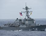 美國第七艦隊證實 美加軍艦聯合通過台海