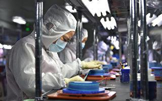 台商逃出中国 投资额剩十年前一半