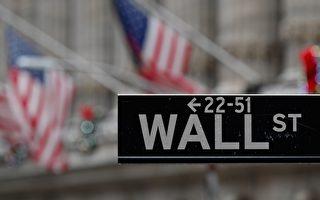 习近平改变了与华尔街合作的游戏规则