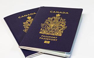 美國邊境11月8日重開 加拿大現護照更新潮