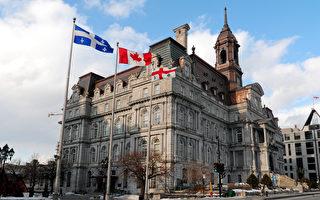 工资太低 魁北克省一些小镇没人竞选镇长