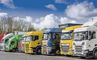 成为英国大货车司机 日薪300英镑
