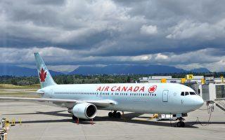 發現輸入病例 香港禁加航溫哥華起飛航班兩週