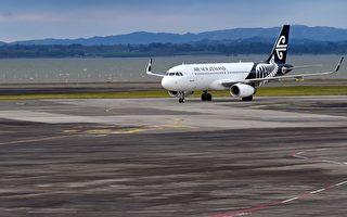 澳大利亞批准新西蘭南島赴澳免隔離旅行