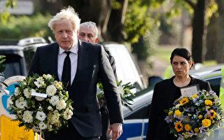 议员遇刺案发生后 英政府或让警察保护议员