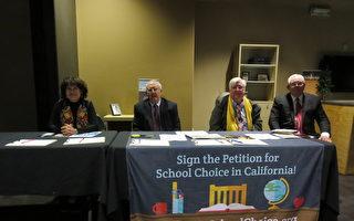 「學校選擇」公投案徵簽即將開始