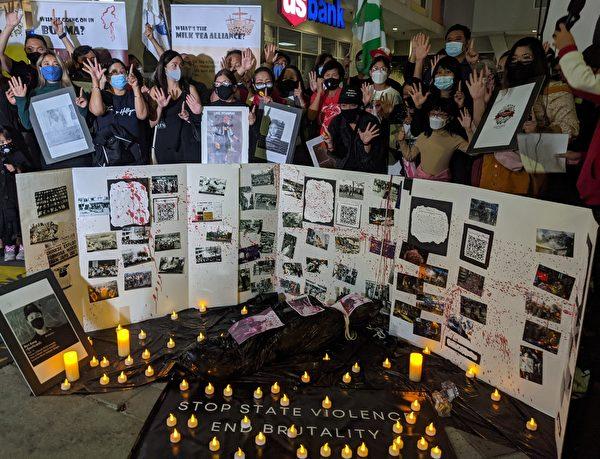 奶茶聯盟洛杉磯泰國城點燭光 悼民主英魂
