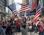 紐約人繼續抵制強制疫苗和媒體審查