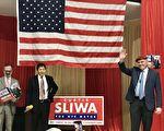 紐約市長選舉倒數兩週 華人:斯利瓦言行如一