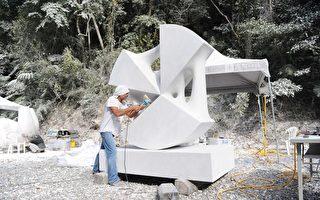 桃市展演中心 《动作与情感》国际雕塑作品
