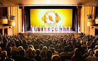 神韻震撼麻州伍斯特觀眾:神在身邊