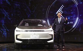 鸿海发表3款电动车 看好成为下个兆元产业